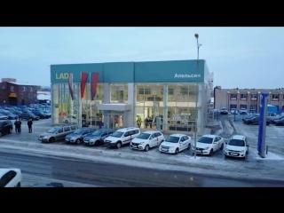 Автоцентр LADA-Апельсин г. Нижнекамск