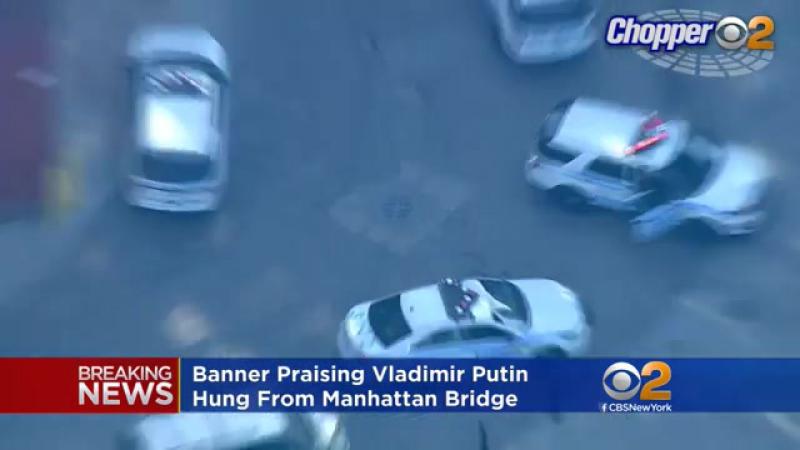 Манхеттенский мост в Нью-Йорке. Плакат провисел час