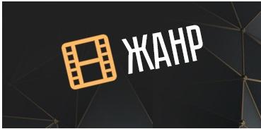 vk.com/pages?oid=-18951849&p=%D0%96%D0%B0%D0%BD%D1%80