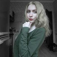 Бояринцева Инесса