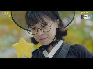 Три цвета фантазии: Звезда вселенной 1 серия из 6 2017 г Южная Корея