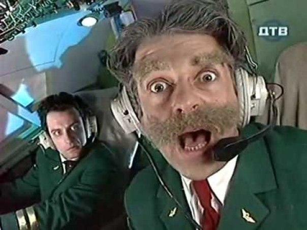 А ты бы сел на самолет, который с вероятностью 55%-80% развалится в воздухе