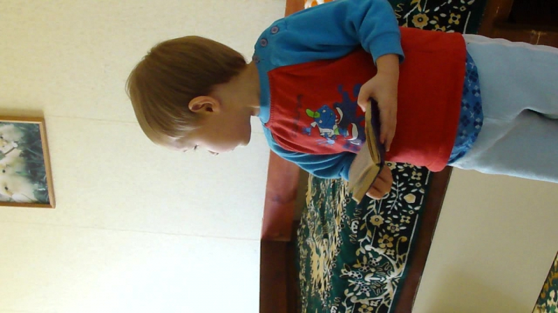 Андрюшка-Лапушка, 2, 5 годиа