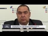 Плотницкий_ при существующем режиме на Украине возвращение ЛНР и ДНР в её состав невозможно