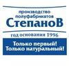 Производство полуфабрикатов Степанов, г. Бийск