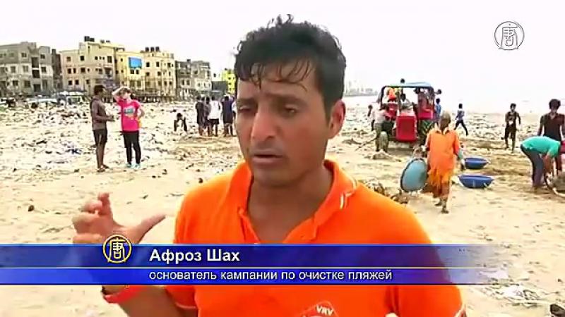 Волонтеры собрали 2,5 тонны мусора с пляжа в Мумбаи (новости)
