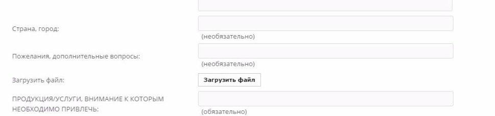 Как добавить границы доп. полей в addnews?