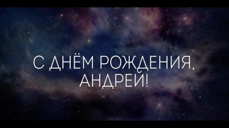 Вселенная любит тебя