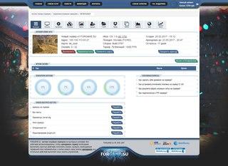 Панели хостинга игровых серверов spaceweb хостинг база данных