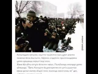 Jumadan kalma bauirym))