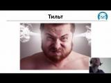 Эффективный Трейдинг.  Занятие 3-5. Самое главное правило успеха - для трейдеров и не только.  (Денис Абросимов и Павел Жуковски