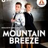 """MOUNTAIN BREEZE"" // Маріуполь / 8.04"