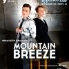 """Концерт """"MOUNTAIN BREEZE"""" в Житомирі"""