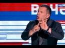 Невменяемый хохол горько пожалел что довёл Соловьева до белого каления