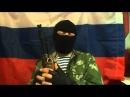 Обращение Российских Офицеров запаса к народу Украины.