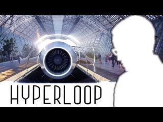 Hyperloop Новости науки и технологий