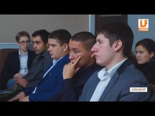 UTV. Чем выгоден ЕАЭС Оренбургской области!