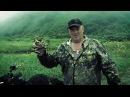 Жанна Прохорихина : Мир больше, чем тебе кажется . песня-клип снят на Курильских островах