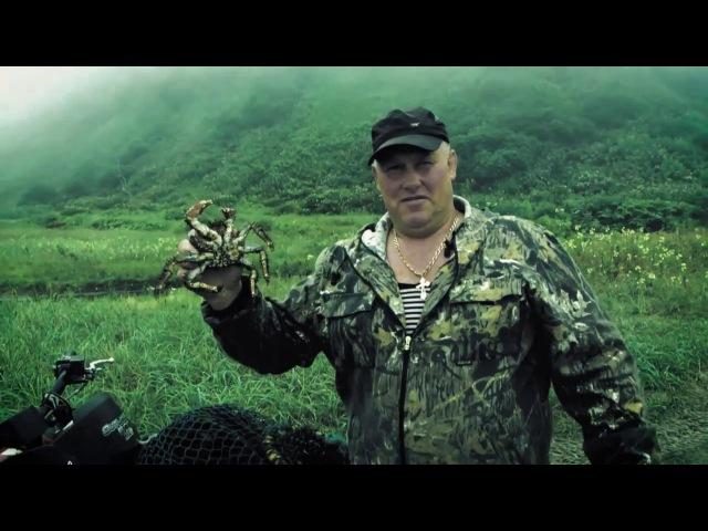 Жанна Прохорихина Мир больше, чем тебе кажется . песня-клип снят на Курильских островах