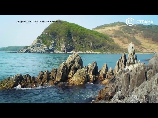 Японское море Спецпроект Телеканал Страна