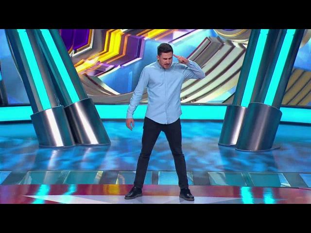 Comedy Баттл Александр Бурдашев О своём имени бизнес идеях и сыне