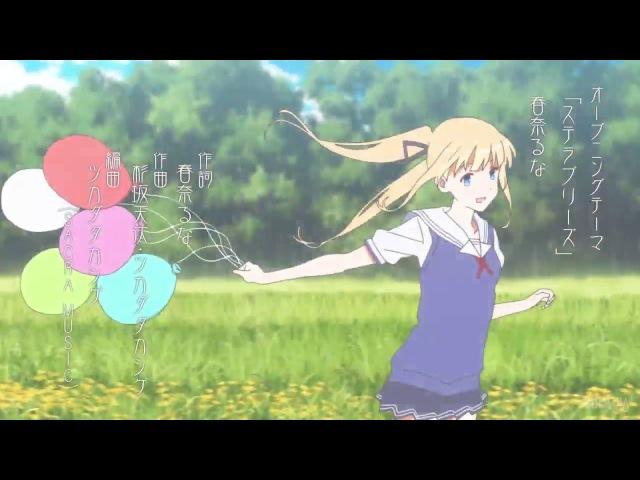 Saenai Heroine no Sodatekata 2 / Как воспитать героиню из обычной девушки 2 - 5 серия | AndreyB Mirona LolAlice