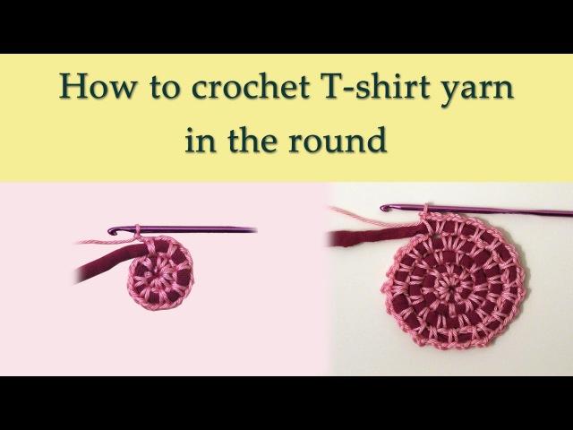 Crocheting round using T-shirt yarn, video 2