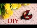 Брошь Божья коровка Вышивка бисером и бусинами Bead Embroidered Brooch Lady Bird