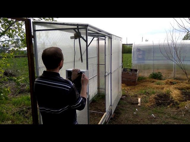 Теплица и Забор 2 в 1 НЕ ФЭЙКОВОЕ видео Автоматика