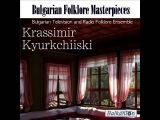 Bulgarian Television and Radio Folklore Ensemble Se Ma Yad, Mamo