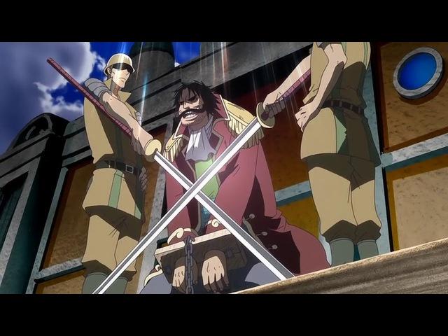 Ван Пис / One Piece / Обзор аниме / Пираты в реальности и в аниме / Пираты