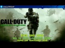 Call of Duty: Modern Warfare Remastered - Eyes and Ears All Intel Locations Guide (Trophy Guide)