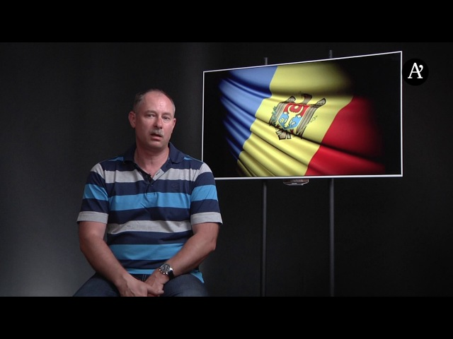 Олег Жданов о российской агентуре в Украине и Молдове