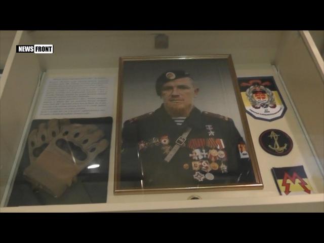 В Музее Великой Отечественной войны открылась экспозиция, посвященная Героям ДНР