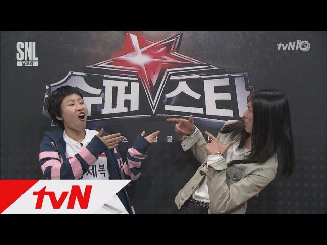 SNL KOREA 7 ′힙통령′ 장문복 깜짝출연! 이세영과 랩배틀! 160521 EP.13