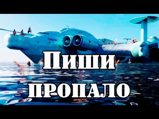 Минобороны РФ готовится к производству зверя. Авианосцы ждут не лучшие времена