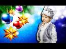 Первый новогодний утренник Первый танец Буги Вуги Милый малыш в костюме котика