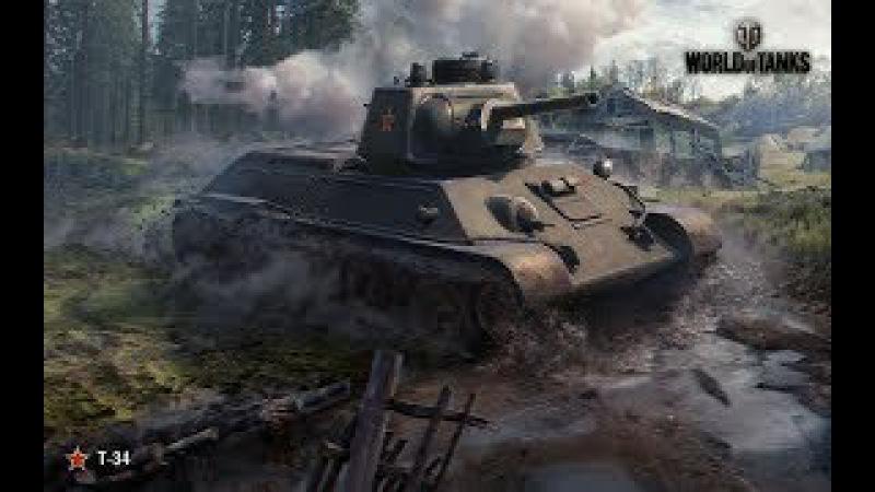 World of Tanks - клан KV_43