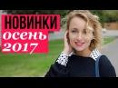 ОСЕННИЕ НОВИНКИ ♥ H M, MASSIMO DUTTI, DR MARTEN ♥ Olga Drozdova