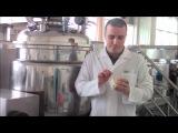 G-TIME CORPORATION Способы применения Шунгитового крема увлажняющего