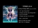 宇多田ヒカル - 光 -Ray Of Hope MIX- (Remixed by PUNPEE)
