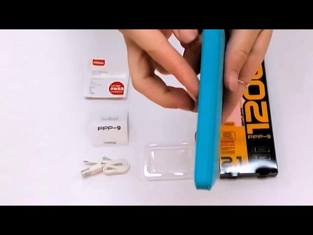 Внешний аккумулятор Remax Proda Gentelman 12000 mAh » Freewka.com - Смотреть онлайн в хорощем качестве