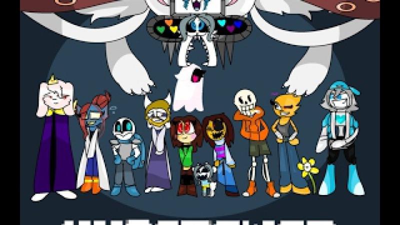 Музыка всех персонажей underswap