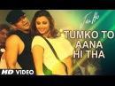 Tumko To Aana Hi Tha Video Song Jai Ho | Salman Khan, Daisy Shah