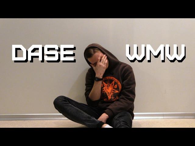 Dase – WMW