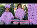 Poncho Hojitas en Relieves PARTE 1 tejido a crochet o ganchillo con indicaciones para cualquier edad