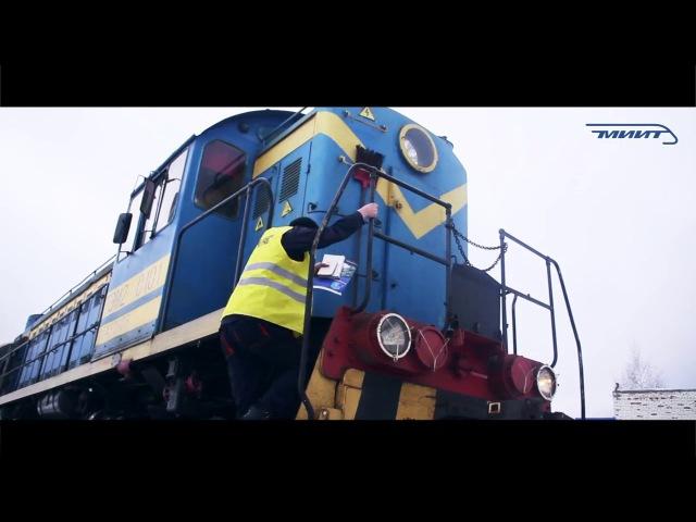 Порядок выезда на железнодорожные пути необщего пользования локомотивов