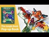 The Jungle Book A Pop-Up Adventure by Matthew Reinhart