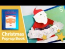 Christmas Pop-up book by Robert Sabuda (Classic Collectible Pop-Up)