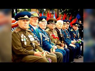 Ветеранам - Владимир Дубровский(сл.В.Дубровский)